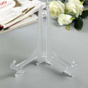 Подставка для тарелок 22.5 см, прозрачная?для тарелок d=23-25 см   4669660