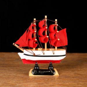 """Корабль """"Медуза"""" 10х3х10 см, белый корпус, красные паруса   4415136"""