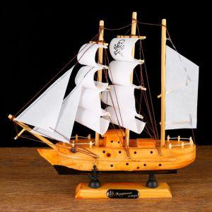 Корабль сувенирный малый «Аляска», борта светлое дерево, паруса белые пиратские, 4,5?23?24 см 565339