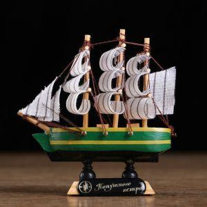 Корабль сувенирный малый «Аркхем», борта синие с жёлтой полосой, паруса белые, 3?10?10 см 266828