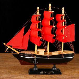 Корабль сувенирный малый «Восток», борта чёрные с белой полосой, паруса алые, 22?5?21 см 127179