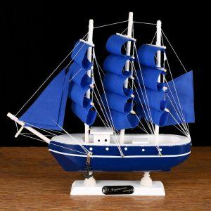 Корабль сувенирный малый «Дорита», борта синие с белой полосой, паруса синие, 24?5?23,5 см 564176