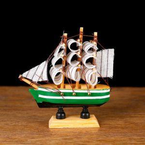 Корабль сувенирный малый «Клеймор», борта зелёные с белой полосой, паруса белые, 3?10?10 см 805888