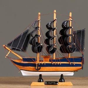 Корабль сувенирный малый «Олифант», 24?24?4 см 565338