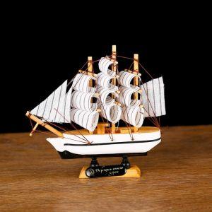 Корабль сувенирный малый «Пилигрим», микс, 3?13,5?15,5 см 5641