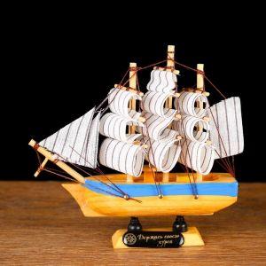 Корабль сувенирный малый «Сифанта», 3 ? 13,5 ? 15,5 см 404818