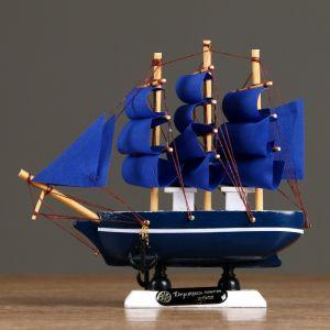 Корабль сувенирный малый «Стратфорд», борта синие с белой полосой, паруса синие, 4?16,5?16 см 432000
