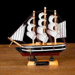 Корабль сувенирный малый «Халбрейн», 564171