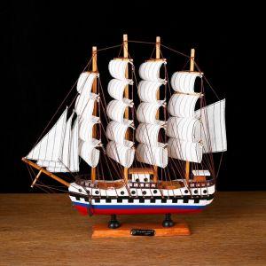 Корабль «Архипелаг», 33х33х8см   4415460