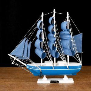 Корабль сувенирный средний «Алида», борта голубые с полосой, паруса голубые, 32х31,5х5,5 см 1154014