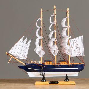 Корабль сувенирный средний «Фрея», борта синие, 33х31х5 см 1531143