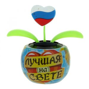 Маятник-сердце «Лучшая на свете», 11 ? 10.5 см