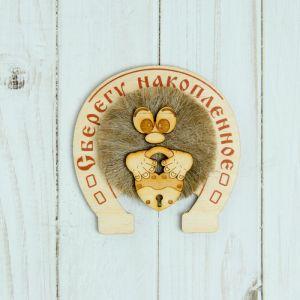 Магнит «Домовёнок с подковой», сберегу накопленное, 8х8 см 830923