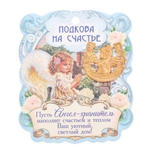 """Подкова на открытке """"Ангел-хранитель"""""""