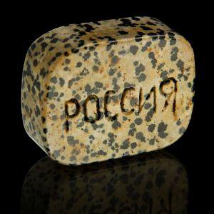 Камень Россия 43х35мм/55г, яшма перепилиная 1722622
