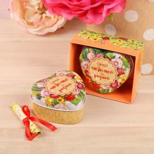 """Шкатулка и открытка """"Самой любимой и родной"""" в подарочной коробке"""