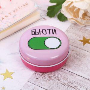 """Шкатулка круглая """"Бьюти""""   4137218"""
