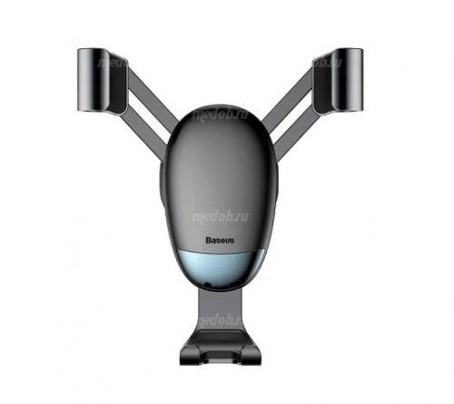 Автомобильный держатель Baseus Mini Gravity Holder (Black) SUYL-G01
