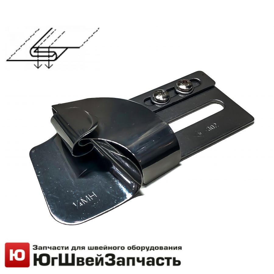 Приспособления шов-замок DAYU 302 для двухигольных машин