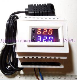 Влагорегулятор РВ-2062к 220В