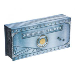 """Шкатулка в картонной обложке """"Железная защита"""" 3445307"""