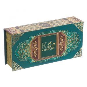 """Шкатулка в картонной обложке """"Ключ к богатству"""" 3445290"""