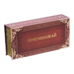 """Шкатулка в картонной обложке """"Приумножай"""" 3445305"""