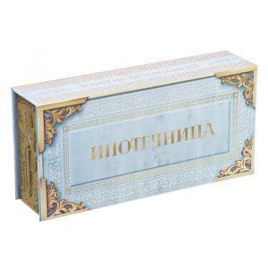 """Шкатулка в картонной обложке """"Секрет богатства"""" 3445288"""