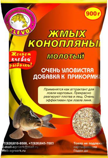 Прикормка Клево Жмых конопляный молотый (43% протеин) 900 гр.