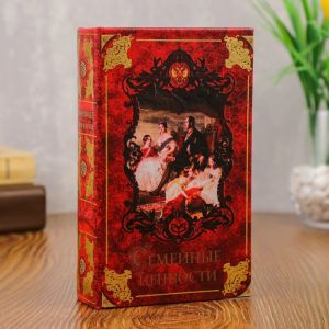 """Сейф-книга """"Семейные ценности"""", обтянута искусственной кожей"""