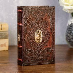 "Сейф-книга дерево ""Дворянское гнездо"" 17х11х5 см 1522105"