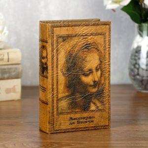 "Сейф-книга ""Портрет незнакомки Леонардо да Винчи"""