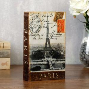 """Сейф-книга шёлк """"Панорама Парижа"""" 21х13х5 см 1054633"""
