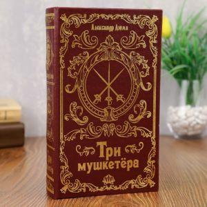 """Шкатулка-сейф кожа """"Три мушкетёра"""" 21х13х5 см 1202425"""
