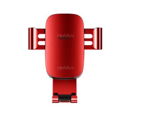 Автомобильный держатель Baseus Metal Age Gravity CarMount Red SUYL-D09