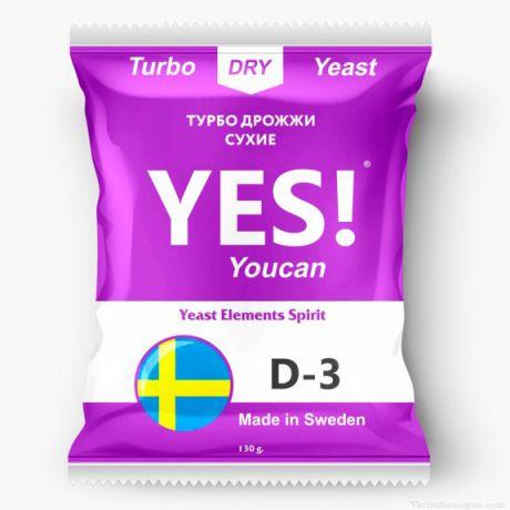 Спиртовые турбо дрожжи YES! YouCan D-3, 130 г