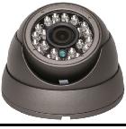 Видеокамера VD-ID5EX245A