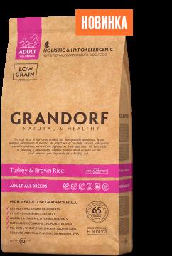 ГРАНДОРФ Индейка с рисом для всех пород (GRANDORF Turkey & Rice All Breeds)