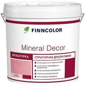 Декоративная Штукатурка Шуба Finncolor Mineral Decor 25кг Фракция 1,5мм / Финнколор Минерал Декор