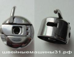 Шпульный колпачок с малым отверстием под иглу      цена 300 руб.