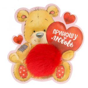 "Пушистик на кольце ""Мишутка приносящий любовь"" 8х8х8 см 1655089"