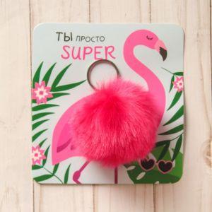 """Пушистик на кольце """"Розовый фламинго, ты супер"""" 8х8х8 см   2870355"""