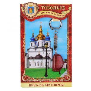 Брелок из яшмы «Тобольск», натуральный камень