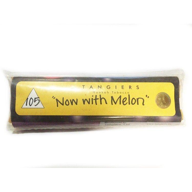 "Табак Tangiers Noir - Now With Melon (""Теперь с Бахчевыми..."", 250 грамм)"