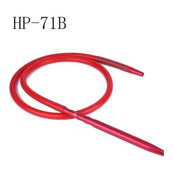 Шланг Hookah Smoke - HP-71B