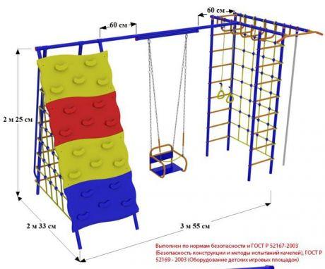 Уличный детский спортивный комплекс Модель № 9 со скалодромом и качелями на подшипниках/цепях