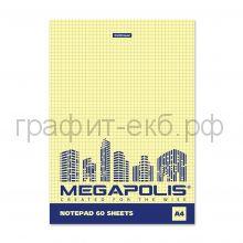 Блокнот А4 60л.кл.ErichKrause MEGAPOLIS Yellow Concept склейка 49801