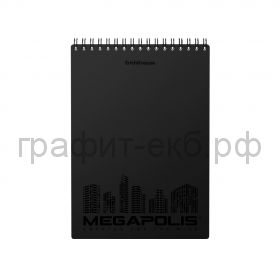 Блокнот А5 80л.кл.ErichKrause MEGAPOLIS 45949/50659/45943