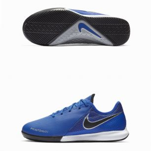 Детские футзалки NIKE PHANTOM VSN ACADEMY IC AR4345-400 JR