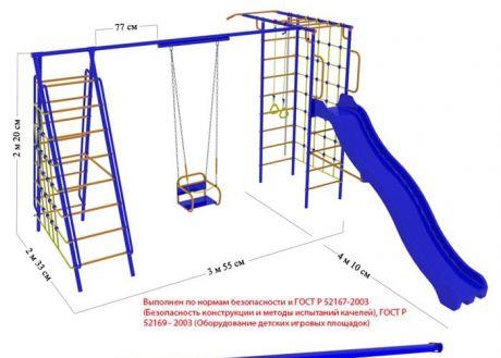 Уличный детский спортивный комплекс Модель № 9 с горкой и качелями на подшипниках/цепях